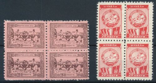 [P5437] Mongolia 1958 good set in bloc of 4 stamps very fine MNH
