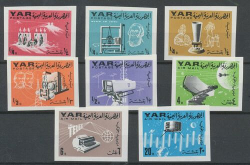 [P91] Yemen 1966 Telecom good set very fine MNH stamps imperforated