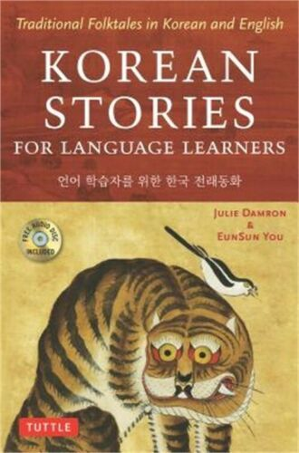 Korean Stories for Language Learners: Traditional Folktales in Korean and Englis