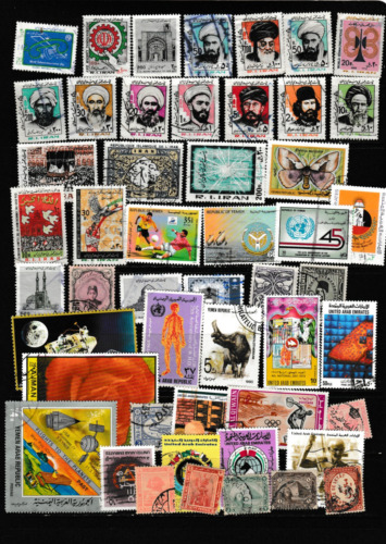 #4065=Middle East mixed selection of different stamps