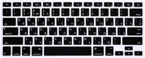HRH Russian Silicone Keyboard Cover Skin for MacBook Air 13, MacBook Pro 13/15/17