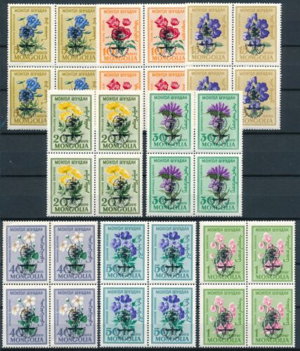[PG10115]. Mongolia 1962 Flowers good set in bloc of 4 stamps very fine MNH