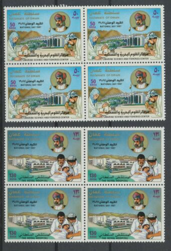 [P11] Oman 1987 good set very fine MNH stamps in blocs of 4