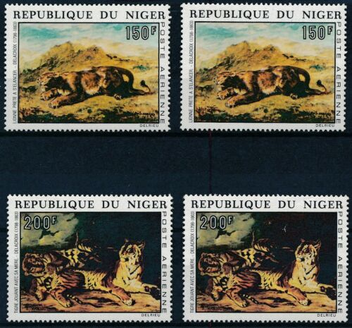 [P16106] Niger 1973 : 2x Good Set Very Fine MNH Airmail Stamps