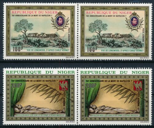 [P16160] Niger 1971 : 2x Good Set Very Fine MNH Airmail Stamps in Pairs