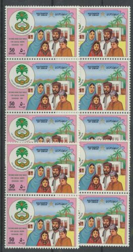 [P868] Oman 1987 Gulf week good stamps very fine MNH (10x) value $35