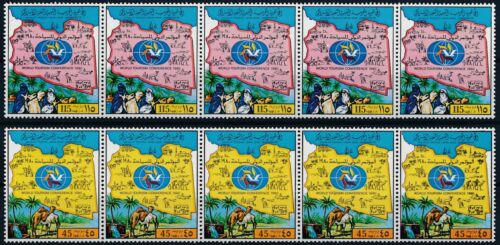 [PG10147] Lybia 1980 good set in strip of 5 stamps very fine MNH