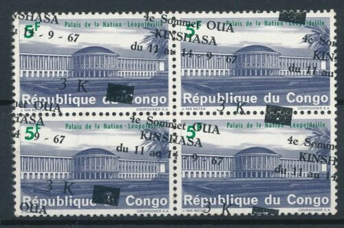[33627] Congo Rep. Good block of 4 Error moved overprint Very Fine MNH stamps