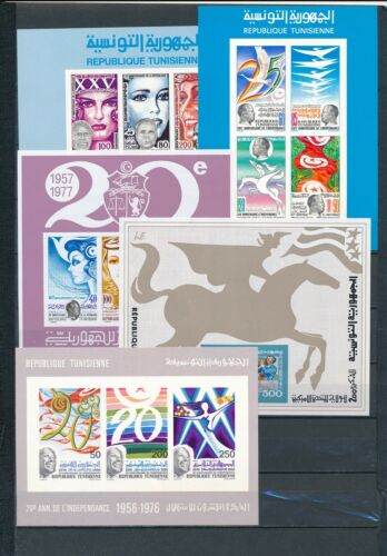 [G43800] Tunisia 5 good imperforated sheets Very Fine MNH