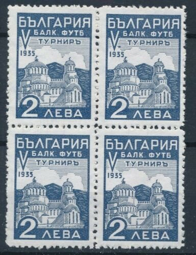 [3252] Bulgaria 1935 football good stamps very fine MNH bloc 4 value $100