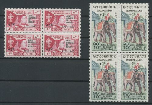 [P50] Laos 1960 Refugees Year set very fine MNH stamps in blocs of 4
