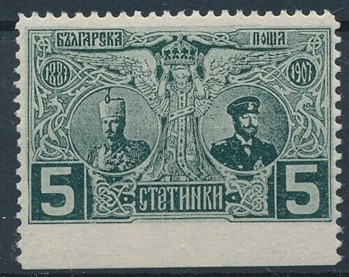 [3227] Bulgaria 1903 good stamps pair very fine MNH partialy imperf