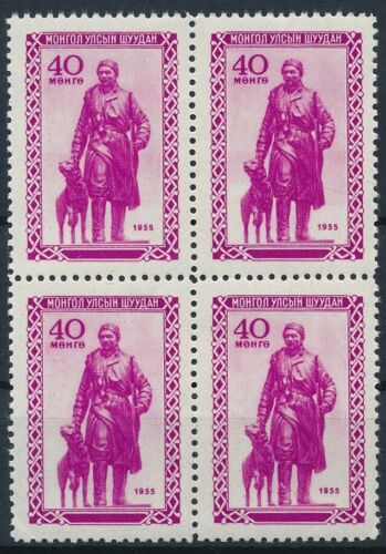 [PG10102] Mongolia 1955 good bloc of 4 stamps very fine MNH