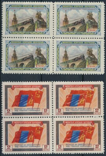 [PG10103] Mongolia 1956 good bloc of 4 stamps very fine MNH $204