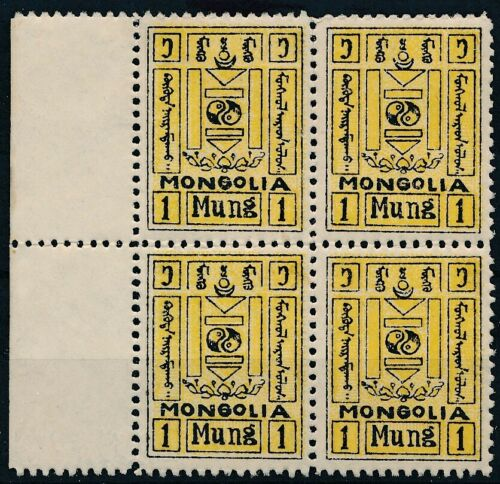 [82174] Mongolia 1926 good bloc of 4 stamps very fine MNH $38