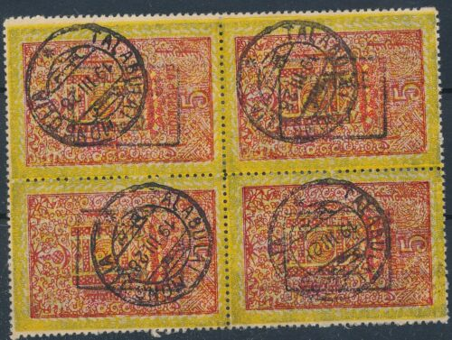 [82200] Mongolia 1926 good block of 4 stamps very fine used
