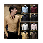 Men's Dress Shirts Long-sleeved Slim Casual Slim Fit Stylish 8 Colours MCL003