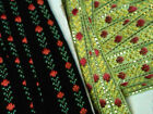 """VINTAGE 1/4"""" FRENCH JACQUARD 1950's TRIM Ribbon 1yd Silk Rayon Made in France"""