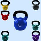 CAST IRON KETTLE BELL 4 8 12 16 20 24 kg EXERCISE TRAIN MUSCLE SPORT