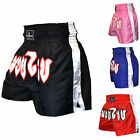 TurnerMAX Muay Thai Training Shorts Trunks Kick Boxing MMA Martial Arts Fighting