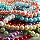 110pcs Multicolor Round Pearl Imitation Glass Beads Loose Beads 8mm  Free ship