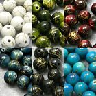 Lot of 50 Plastic Acrylic 10mm Round Beads with Thin Fancy Gold Accent Lines