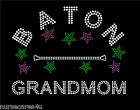 BATON GRANDMOM  BLACK T CRYSTAL RHINESTONE  GREEN, PURPLE STARS, ADULT SIZES