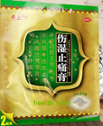 CheeZheng Brand, Shang Shi Zhi Tong Gao, Herbal Plaster, Pain Relief Patch