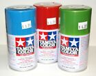 TAMIYA SPRAY LAQUER PAINTS FOR MODEL & HOBBIES - 3oz.CAN - OVER 50 COLORS AVAIL.