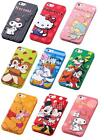 3D Japan Cute Cartoon Disney TPU Soft Back Full Case Cover For iPhone 5 5S 4 4S