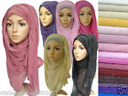 ♡ JERSEY SHIMMER HIJAB♡ Glitter Eid Maxi Stretchy Neck Scarf Sarong Shawl Wrap