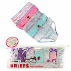 7 Pack Girls Briefs Cotton Pattern Knickers Multi Pants Age 2-3, 3-4, 5-6 & 7-8
