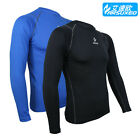 Men's Compression Long Sleeve Tights Base Layer Running Fitness Cycling 6002L
