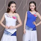 Women Girls National Style Irregular 3D Embroidered Sleeveless Floral Tank Vest