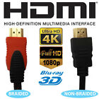 40.5m 1m 1.5m 3m 5m 10m 15m 20m Braided & Non Braided HDMI Cable HD 4K 3D V1.4