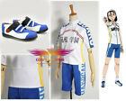Yowamushi Pedal Hakone Academy Racing Suits Yellow Cosplay Costumes With Shoes