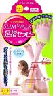 Slim walk toe finger therapy for all season short type marble pink S-M/M-L japan