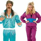 Shell Suit Fancy Dress Costume - Mens / Ladies 80s 90s Chav Tracksuit Outfit