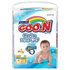 DAIO GOO.N goon Slip-on Diapers for Newborns & Babies Unisex Size S M JAPAN