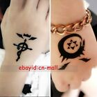 Fullmetal Alchemist Anime Ouroboros Temporary Waterproof Cosplay Tattoo Stickers