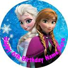 Frozen personalised edible icing cake topper with loot bags + balloons