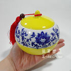 Chinese Blue & White Flora Porcelain Tea Leaf Jar Caddy Canister - Yellow / Red