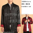 chinese coat clothing clothes for men jacket 123208 multi-colored M-XXL in stock