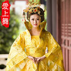 Tang Royal Chaise Empress Wu Zetian Costume Chinese Folk Dance Suit Han Clothing