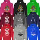 HOGWARTS HARRY POTTER LORD OF THE RINGS JEDI STAR WARS GRYFFINDOR UNISEX HOODY £9.99 GBP