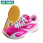 Yonex SHB-49LC EX Women's Trainers Badminton Shoes - Pink - CLEARANCE