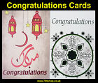 Islamic Congratulations Cards (Wedding New Design ) x A5 size Classical design