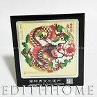 Cowhide Photoframe Shadow Puppets - Chinese Dragon or Phoenix