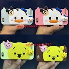 Disney Tsum Tsum Soft Silicone Rubber Full Back Case For iPhone 6 / 6S / 6S Plus