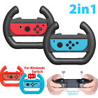 2 in 1 Racing Steering Wheel for Nintendo Switch Joy-Con Controller Handle Grip